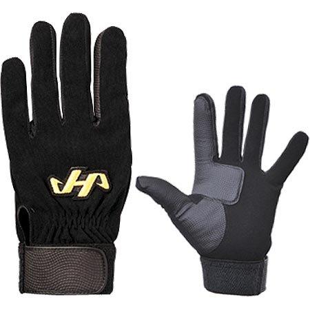 Бейсбол для зрелище для Филдинг перчатки BGM-70PRO (B): только для левой руки черный (Б) 26 см