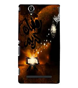 Holy Quran Back Case Cover for Sony Xperia T2