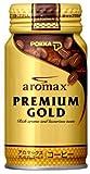 アロマックス プレミアムゴールド 170ml×30本