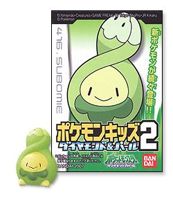 Pokemon Kids Diamond & Pearl Series 2 Mini Figure:416 Budew--(japanese Import) ***Free Domestic Standard Shipping for This Item!*** - 1