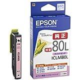 EPSONインクカートリッジ ICLM80L ライトマゼンタ 増量