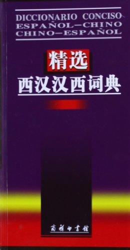 Diccionario conciso chino español