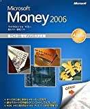 Microsoft Money 2006