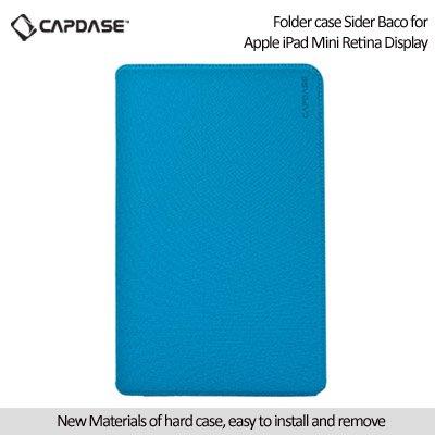 Capdase FCAPIDMR 1B33