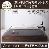 IKEA・ニトリ好きに。スタイリッシュ・フロア・ヘッドレスベッド 【Vocator】ウォカトール 【ボンネルコイルマットレス:レギュラー付き】 セミダブル | ブラック | アイボリー