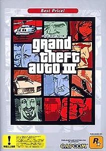 Best Price! Grand Theft Auto 3 日本語版