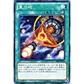 遊戯王カード 【重力砲】 ABYR-JP054-N ≪アビス・ライジング≫
