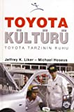 img - for Toyota K lt r  book / textbook / text book