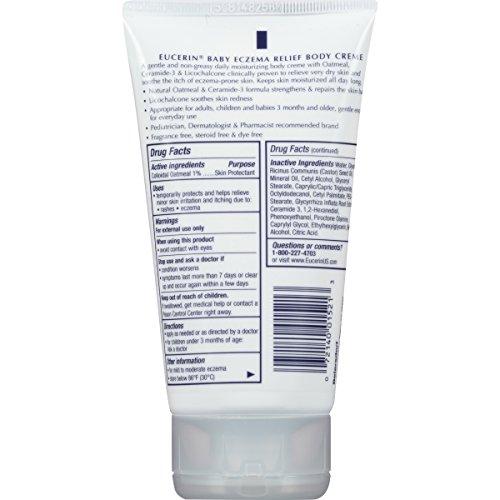 Eucerin优色林 儿童版 抗湿疹身体乳 141g图片