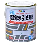 水性道路線引き塗料 白 2Kg