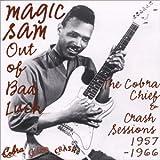 アウト・オブ・バッド・ラック・・ザ・コブラ、チーフ&クラッシュ・セッションズ 1957-1966