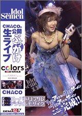 [CHACO] アイドルザーメンVOL.11