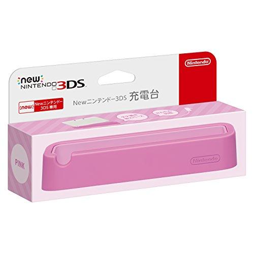 Newニンテンドー3DS充電台 ピンク