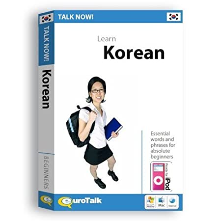 Talk Now! Learn Korean - Beginning Level
