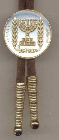 Israel 0.5 Lirah Menorah Tie BT-170