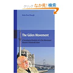 The Guelen Movement: A Sociological Analysis of a Civic Movement Rooted in Moderate Islam