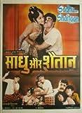 Sadhu Aur Shaitaan (Year 1968) * Mehmood, Bharati - Comedy DVD, Funny Videos