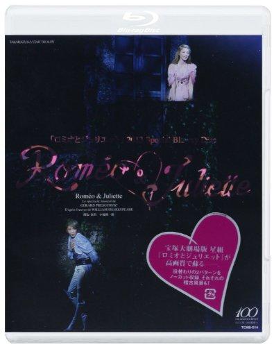 星組 宝塚大劇場公演 ミュージカル 「ロミオとジュリエット」 2013 Special Blu-ray Disc
