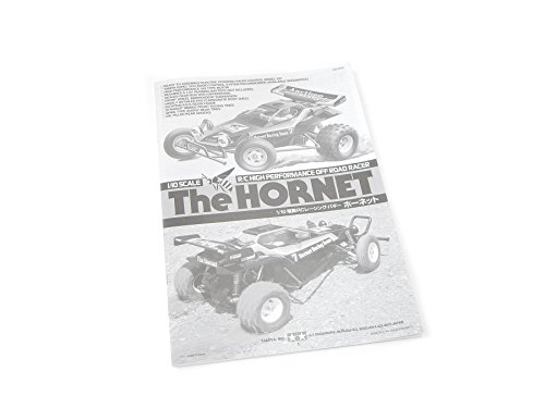 Tamiya Hornet Owners Instruction Assembly Manual