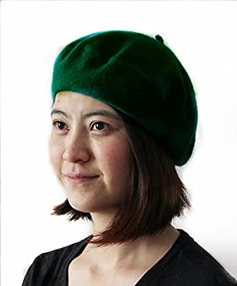 Soophen Solid Color French Wool Beret (Hunter Green)