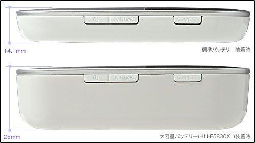 Pocket WiFi(C01HW/D25HW)用大容量バッテリー HLI-E5830XL