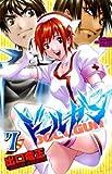 ドールガン 7 (少年チャンピオン・コミックス)