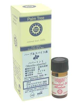 Palm Tree ペパーミント 5ml