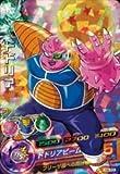 ドラゴンボールヒーローズ 第4弾 ドドリア 【SR】 No.4-053