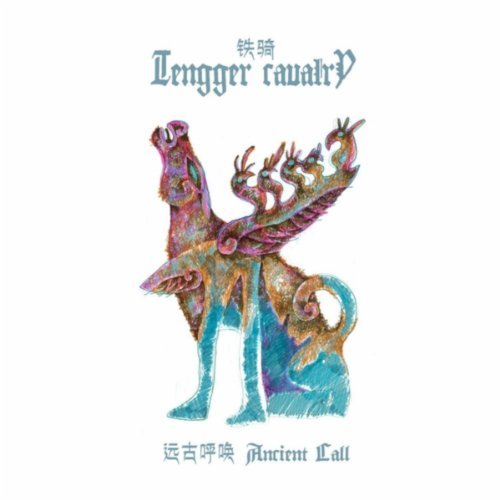 Tengger Cavalry-Ancient Call-CD-FLAC-2014-SCORN Download