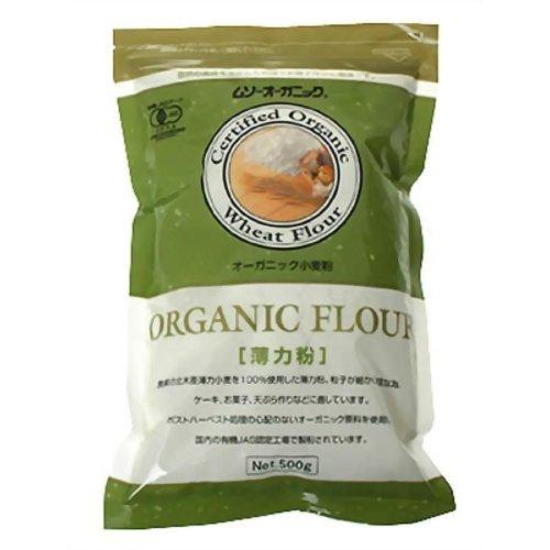 ムソーオーガニック 小麦粉(薄力粉)