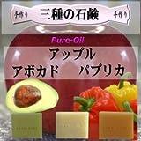 ぷくぷく三種の石鹸 (3個セット)