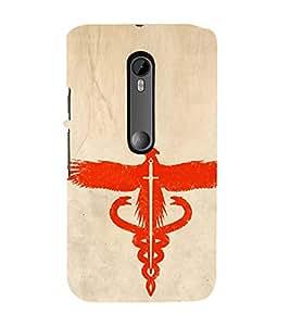 EPICCASE phoenix cross Mobile Back Case Cover For Moto X Play (Designer Case)