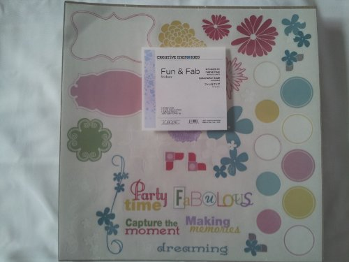 Creative Memories Stickers Silent Night 4 block sheets