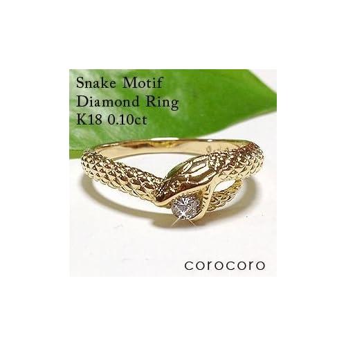 スネークダイヤモンドリング指輪開運蛇リング天然ダイヤモンドリングイエローゴールドリング