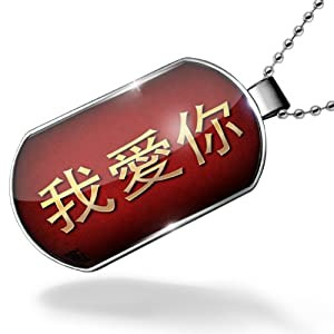 Dogtag I Love You Chinese characters, letter in red yellow Dog tags necklace - Neonblond by NEONBLOND