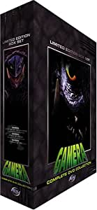 Gamera Limited Edition Box Set