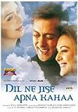 Dil Ne Jise Apna Kahaa [2004] [DVD] [NTSC]