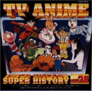 TV Anime History 28