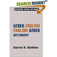 Uzbek-English/English-Uzbek Dictionary