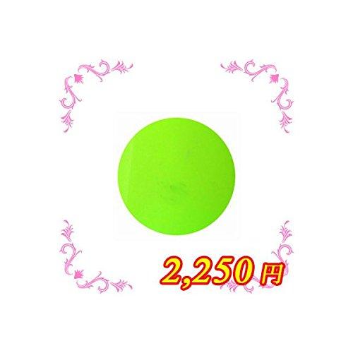 アイスジェル カラージェル REー416 蛍光グリーン 3g