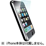   for iPhone 3G PPC-02