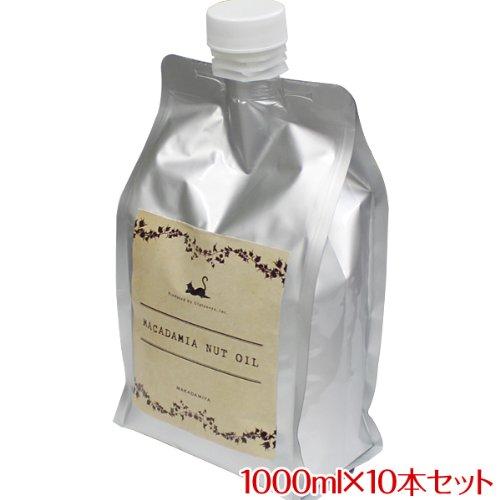 マカダミアナッツオイル1000ml付け替え用×10個セット天然100%無添加美容オイル 極上のスキンケア、クレンジング、ボディオイルとして。オイルマッサージオイル 、ベースオイル
