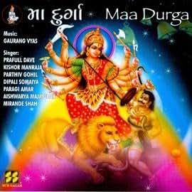 Amar, Aishwarya Majumdar, Mirande Shah - Maa Durga - Amazon.com Music
