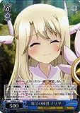ヴァイスシュヴァルツ 魔法の練習 イリヤ(パラレル) Fate/kaleid liner プリズマ☆イリヤ(PISE18) /ヴァイス