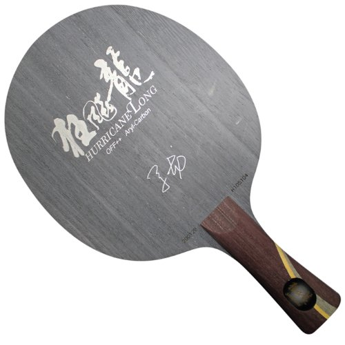 DHS Aryl-Carbon Table Tennis Blade - Shakehand Flared Handle, Ping Pong Blade, Hurricane Long