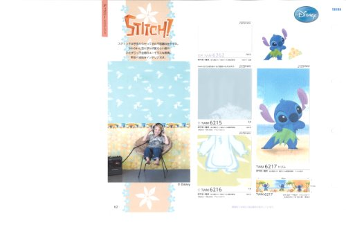『スティッチ』ディズニー壁紙(のりなしタイプ・トリム)10m巻×1本