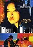 echange, troc Millennium Mambo [Édition Single]