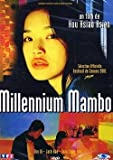 Millennium Mambo [�dition Single]