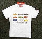 トミカ Tシャツ ( 白 ) 120cm