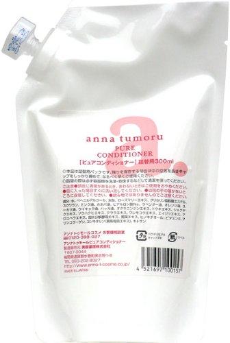 アンナトゥモール ピュアコンディショナー詰め替え用 300ml